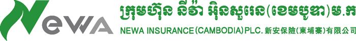 Newa Insurance (Cambodia) Plc